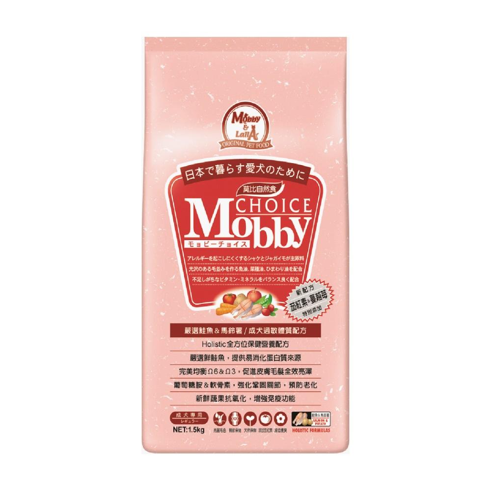 莫比Mobby 成犬 鮭魚&馬鈴薯 自然食飼料 3公斤