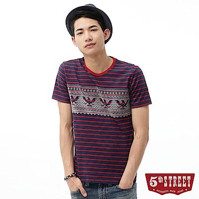 5th STREET 條紋植絨印花短袖T恤-男-丈青