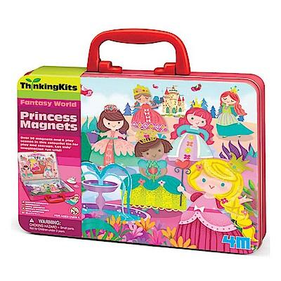 4M天才寶貝系列 - 童話公主磁貼組