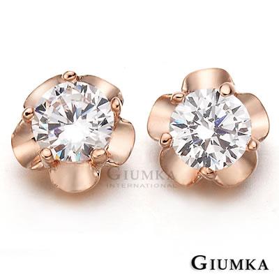GIUMKA花之物語耳環 精鍍玫瑰金八心八箭