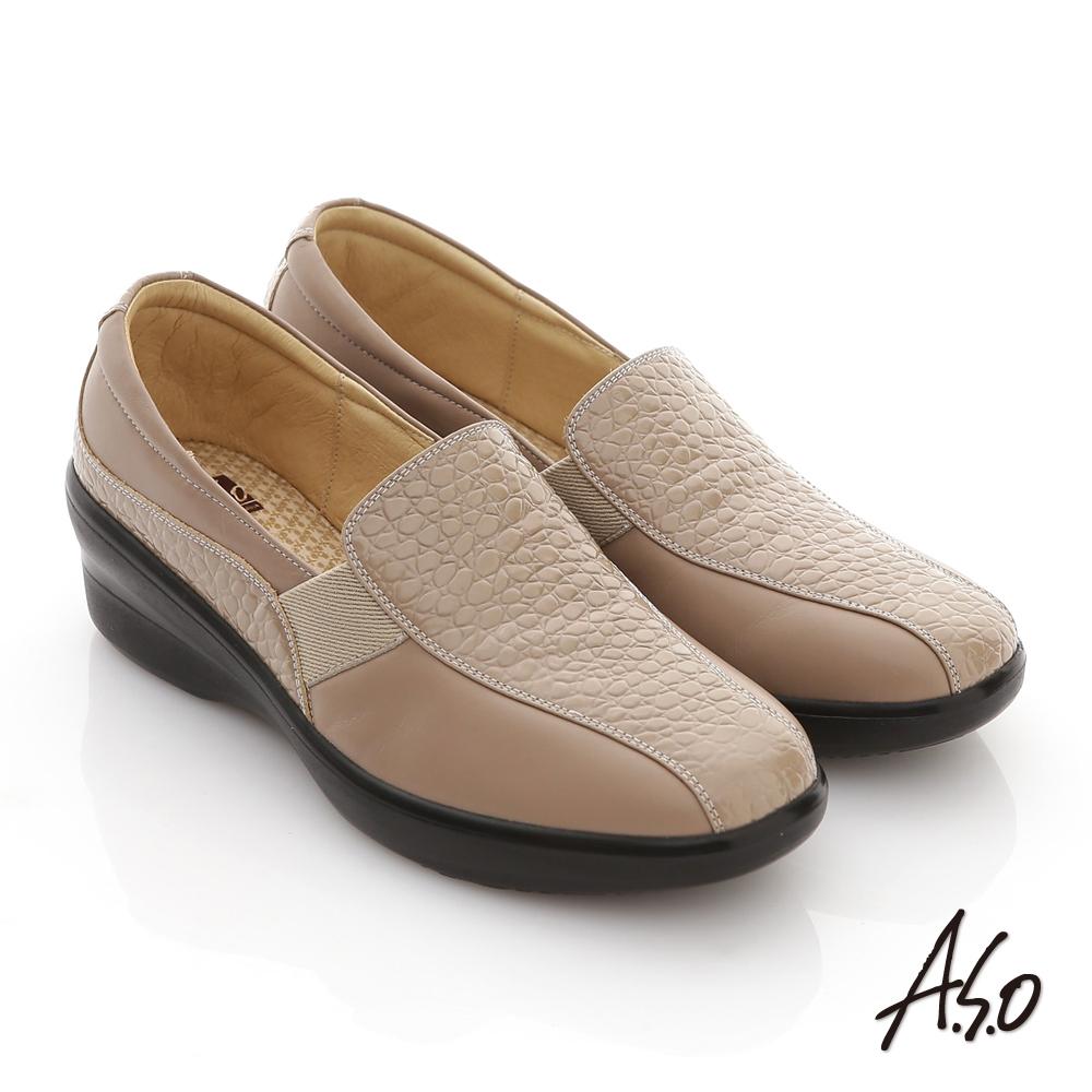 A.S.O 養身氣墊 全真皮壓紋拼接鬆帶奈米氣墊鞋 灰