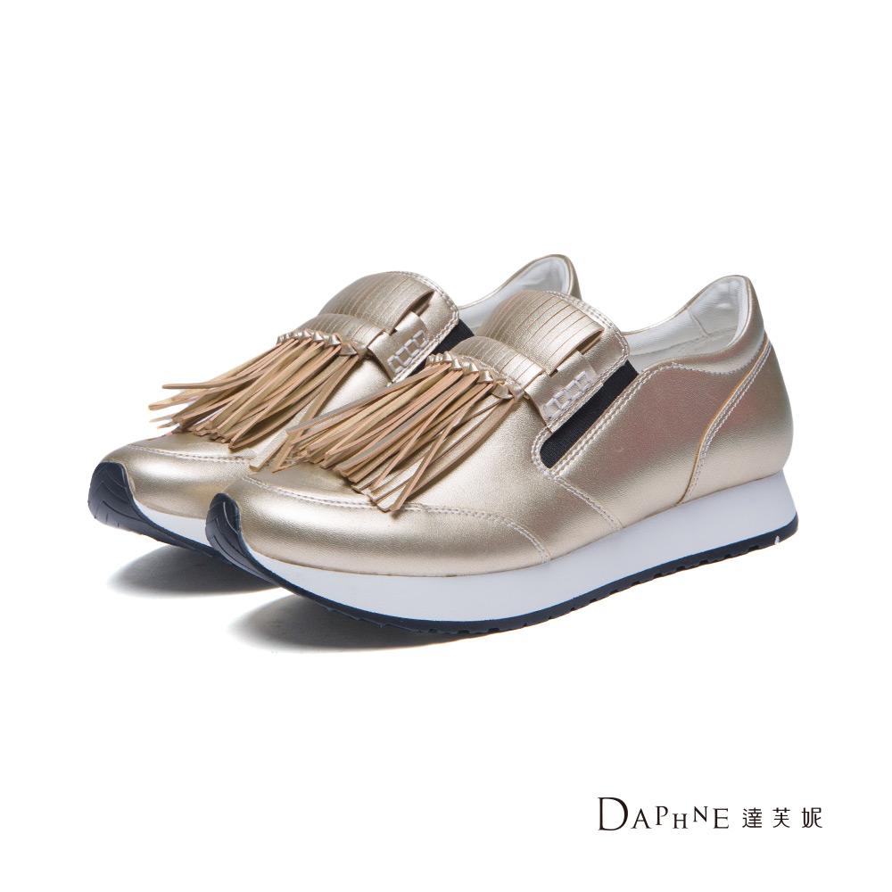 達芙妮DAPHNE 休閒鞋-拼色底流蘇運動懶人鞋-金8H