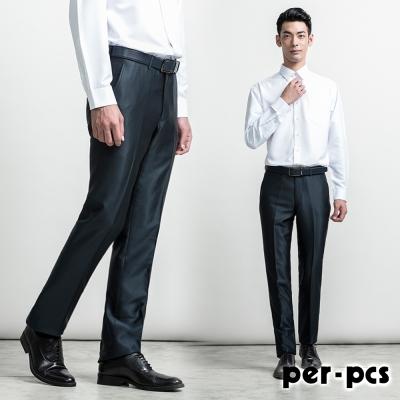 per-pcs 合身高紗織平面西裝褲_藍(815111)