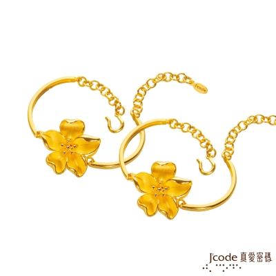 J code真愛密碼金飾 花舞相伴黃金手鍊一對-約10.0錢