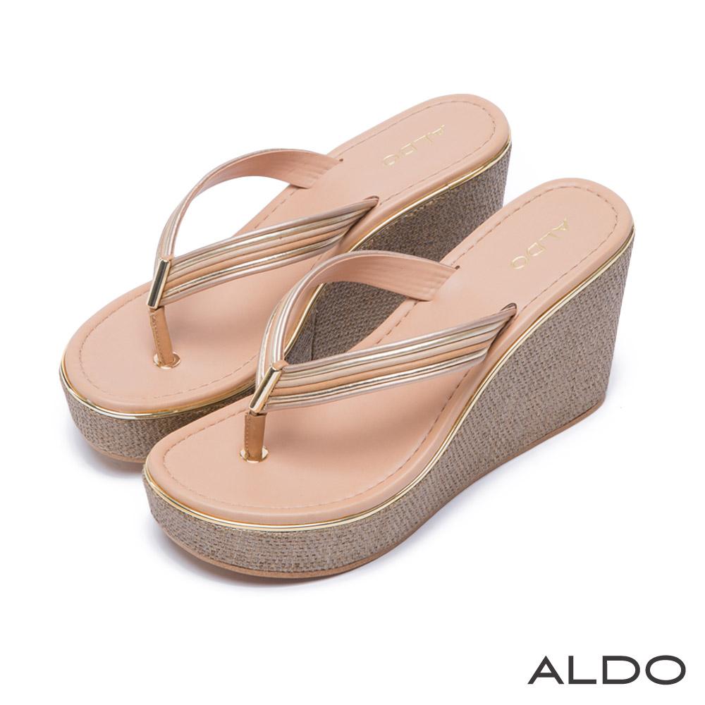 ALDO 慵懶異國原色金邊編織厚底涼鞋~氣質裸色8H