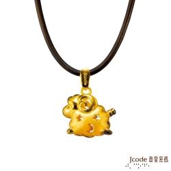 J code真愛密碼金飾 星月羊立體黃金墜子-小 送項鍊
