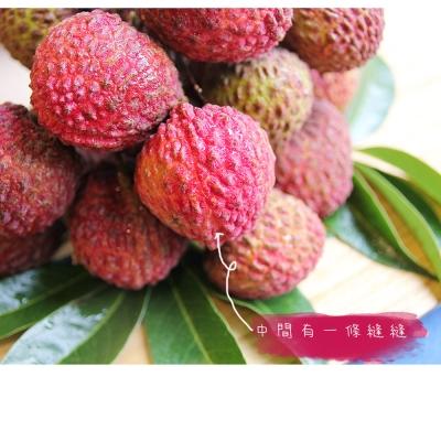 【鮮果日誌】玫瑰紅拉鍊荔枝(4台斤精美禮盒裝)