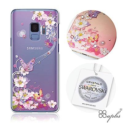 apbs Samsung Galaxy S9 施華洛世奇彩鑽手機殼-迷蝶香