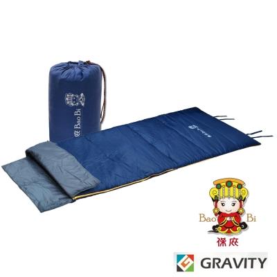 【Gravity】媽祖限量 輕量透氣中空纖維信封型化纖睡袋_如意藍