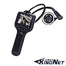 【KINGNET】- 蛇管攝影機 工程檢測/即時排除 細軟管好彎折