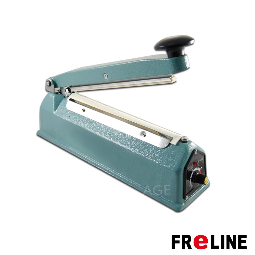 FReLINE手壓式加熱封口機SF-200TW
