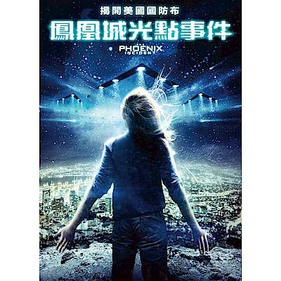 鳳凰城光點事件 DVD