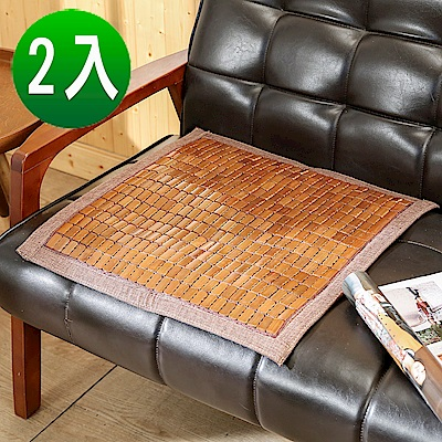 BuyJM 專利棉繩3D包邊炭化麻將單人坐墊2入組(長50x寬50公分)
