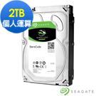 Seagate 希捷 新梭魚 2TB 7200轉 SATA3硬碟(ST2000DM006)