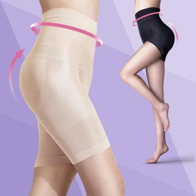 纖柔極塑一-三分-涼感一分塑身褲超值任選2件