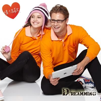 Dreamming 台灣製條紋領網眼長袖POLO衫(橘色)