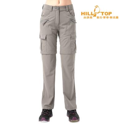 【hilltop山頂鳥】女款抗UV超潑水彈性兩截褲S08F17鋼灰