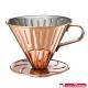 Tiamo 0916 V02不鏽鋼咖啡濾杯組1-4人-附濾紙量匙(HG5034BZ) product thumbnail 1