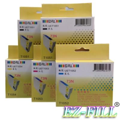 EZ-FILL EPSON 73N 優惠包 (2黑3彩)