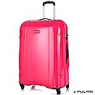 JPULASI ANT 2 PLUS螞蟻箱 28吋PC+ABS 拉鍊鏡面行李箱-桃紅