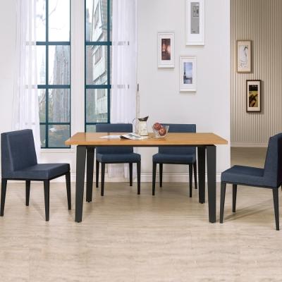 Boden-凱文簡約工業風餐桌椅組(一桌四椅)-三色可選