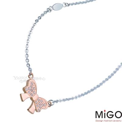 MiGO-幸福女墜(玫瑰金)