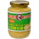 美味大師 大蒜麵包醬-強蒜味(470g)