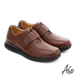 A.S.O 厚切氣墊 全牛皮超輕彈力氣墊休閒皮鞋 茶色