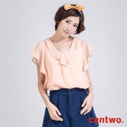 cantwo粉嫩糖果色荷葉領設計上衣(共三色)