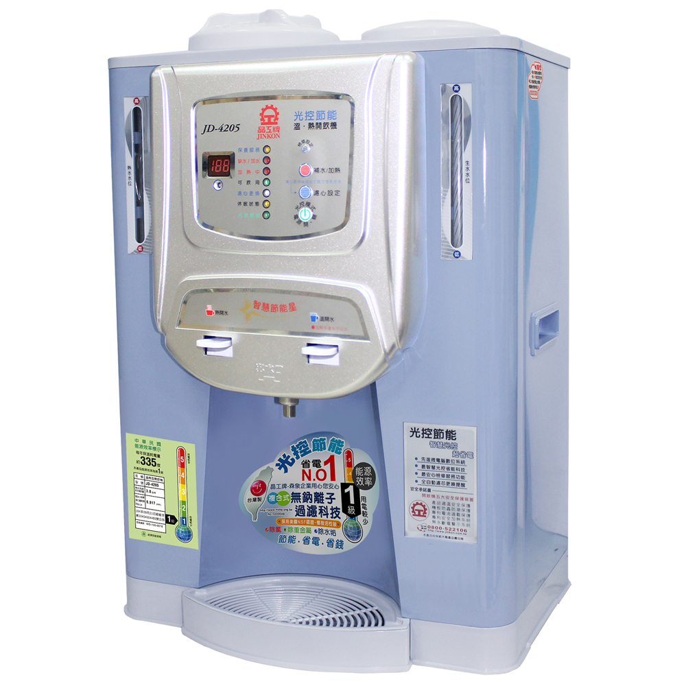 晶工牌光控溫熱全自動開飲機 JD-4205