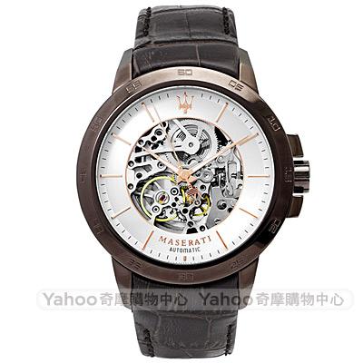 MASERATI 瑪莎拉蒂INGEGNO真皮鏤空機械錶-銀x古銅色框/45mm