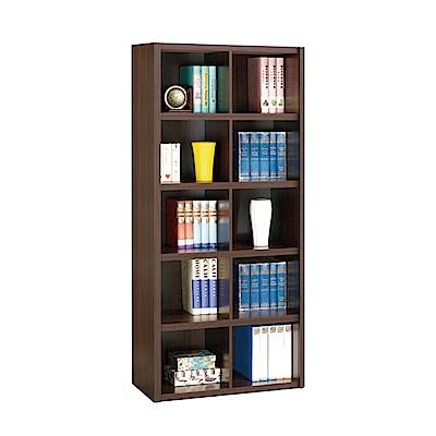 品家居 喬恩2.7尺開放式伸縮高書櫃(二色可選)-81x37.8x180cm免組