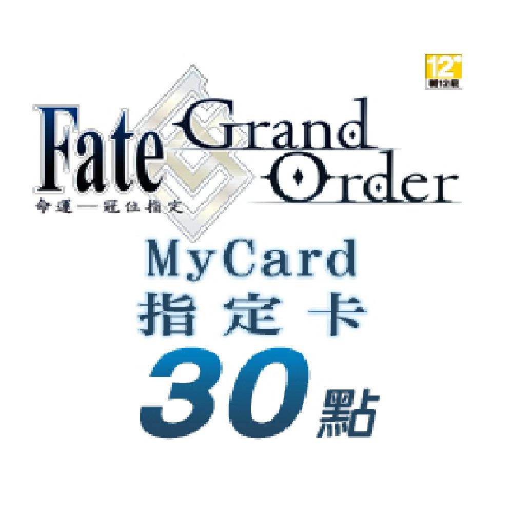 MyCard-FGO指定卡30點
