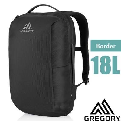 【GREGORY】新款 Border 18L 專業輕量電腦後背包(15吋筆電隔層)_正黑