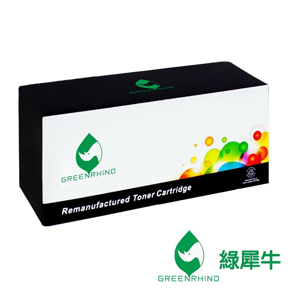 綠犀牛 for EPSON S050167 黑色環保碳粉匣