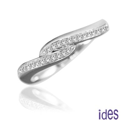 ides愛蒂思 精選喝采系列設計款鑽石線戒