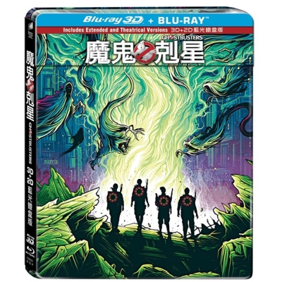 魔鬼剋星(2016) 3D+2D 鐵盒版  藍光 BD
