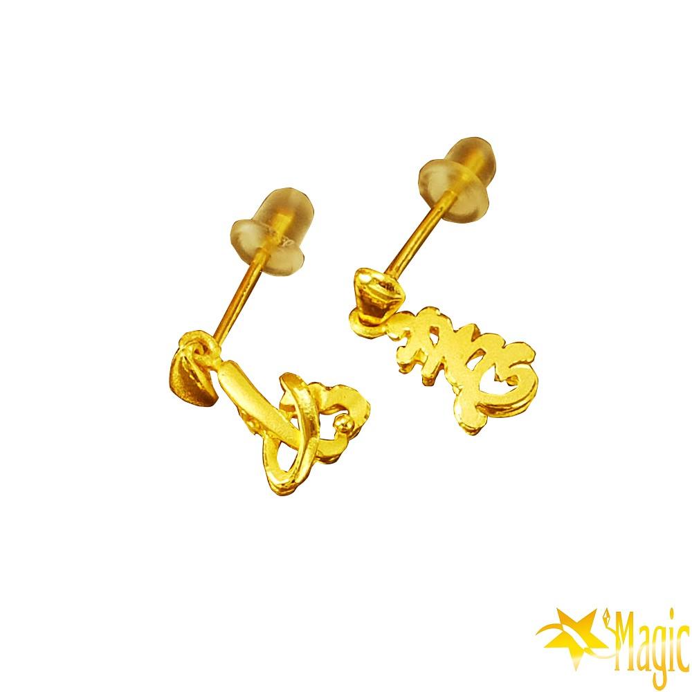 Magic魔法金-吉祥如意黃金耳環(約0.63錢)