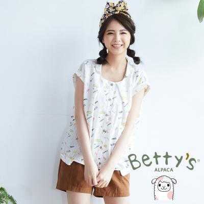 betty's貝蒂思 可愛糖果印花圓領片上衣(白色)