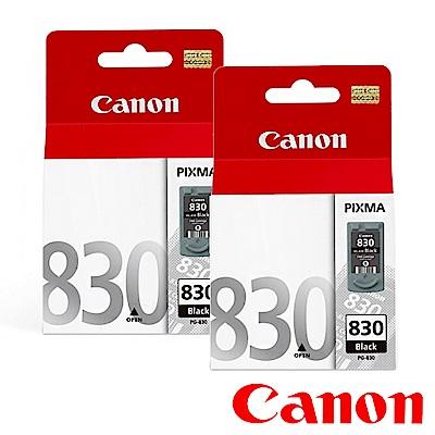 Canon PG-830? 原廠墨水匣組合(2黑)