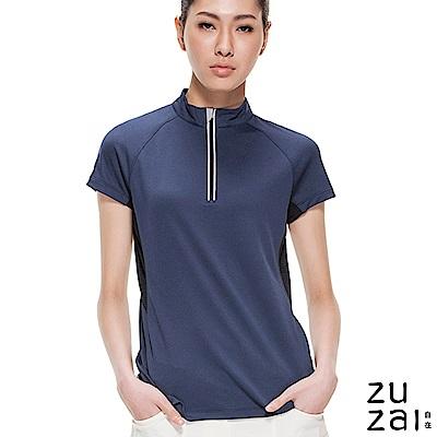 zuzai 自在瞬涼透氣立領運動上衣-女-深藍色