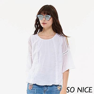 SO NICE時尚設計棉質上衣