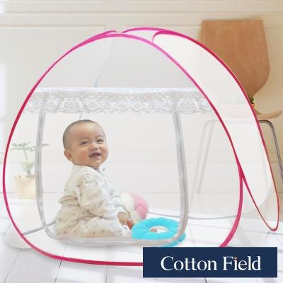 棉花田【寶寶】兒童蒙古包蚊帳-粉色(80x120x95cm)