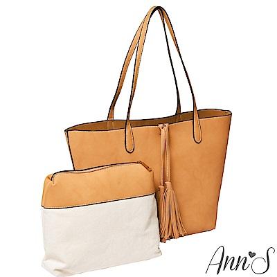 Ann'S上班通勤-肩背流蘇大方包內附小包-杏