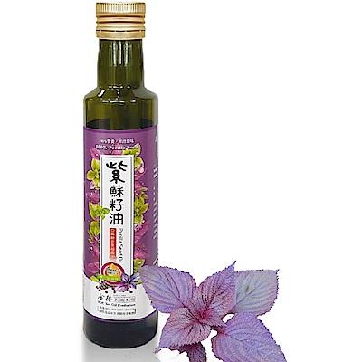 金椿 紫蘇籽油3瓶入(250ml/瓶)