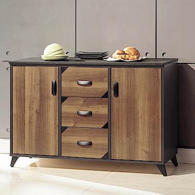 H&D 鐵刀木4尺碗盤櫃 (寬121X深40X高81.5cm)