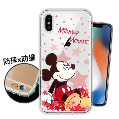 迪士尼授權正版 iPhone X 星星系列 空壓安全手機殼(米奇)