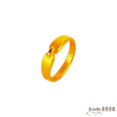 J'code真愛密碼 平凡幸福黃金女戒指