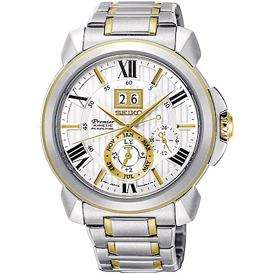 SEIKO 精工Premier萬年曆大日期人動電能腕錶(SNP152J1)-銀金/43mm