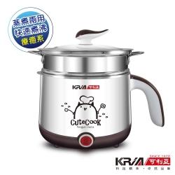 KRIA1.7L雙層防燙多功能美食蒸煮鍋(精裝版)